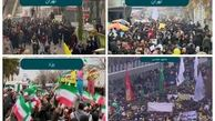 شـکوه وحدت در جشن انقلاب