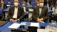 آغاز به کار نشست سالانه آژانس با حضور رئیس سازمان انرژی اتمی ایران