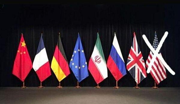 آمریکا می تواند به میز مذاکرات چندجانبه بازگردد