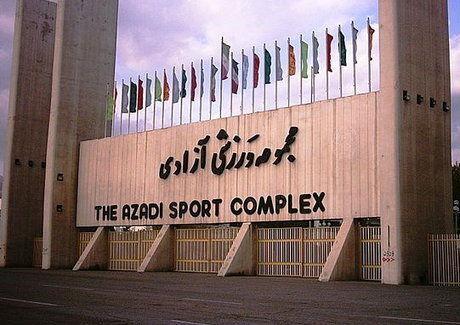 مدیر برکنارشده ورزشگاه آزادی:علت برکناریام را از کریمی بپرسید