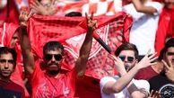 تجمع اعتراضی هواداران پرسپولیس در باشگاه