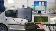 تعرفه جدید خدمات معاینه فنی خودروها و موتورسیکلتها