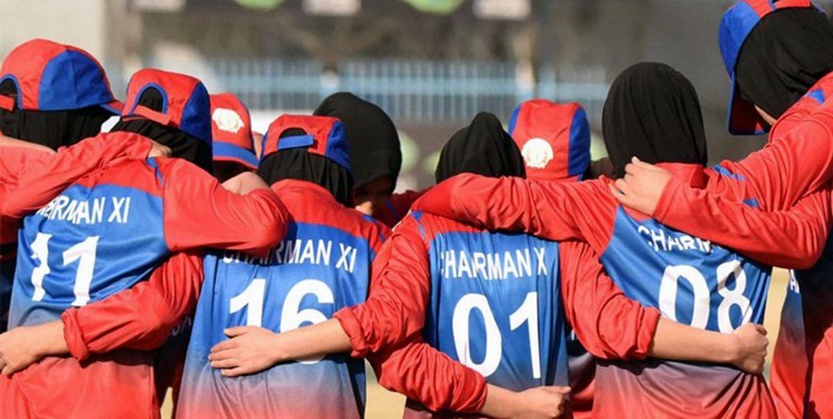 طالبان زنان ورزشکار افغان را از حضور در بازیهای بین المللی منع کرد
