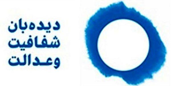 درخواست احمد توکلی برای رسیدگی به پرونده تخلف قضات و کارکنان دادگستری در قزوین