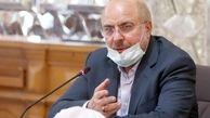 توصیههای قالیباف به نمایندگان جوان مجلس