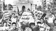 خاطرات خواندنی یک فرمانده عراقی از آزادسازی خرمشهر