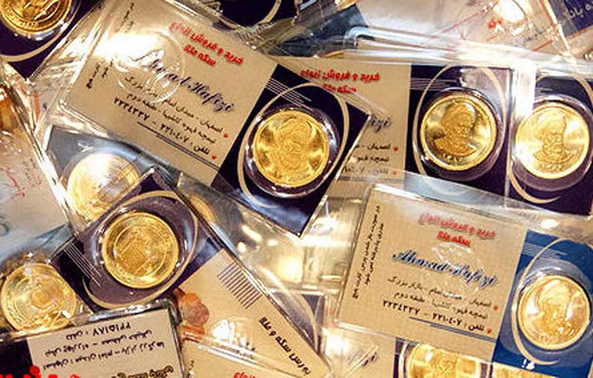 قیمت طلا و سکه سه شنبه (1400/06/09) چند؟