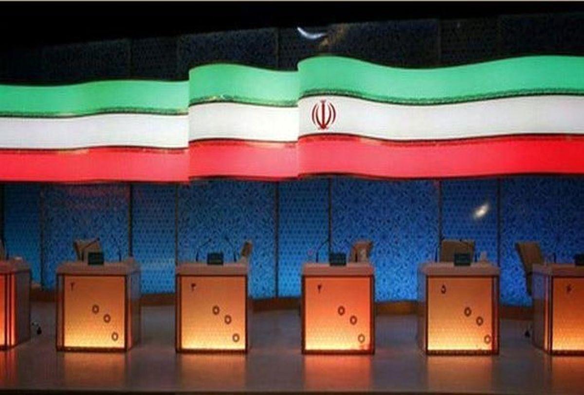 برگزاری 3 مناظره 3 ساعته بین نامزدهای انتخابات