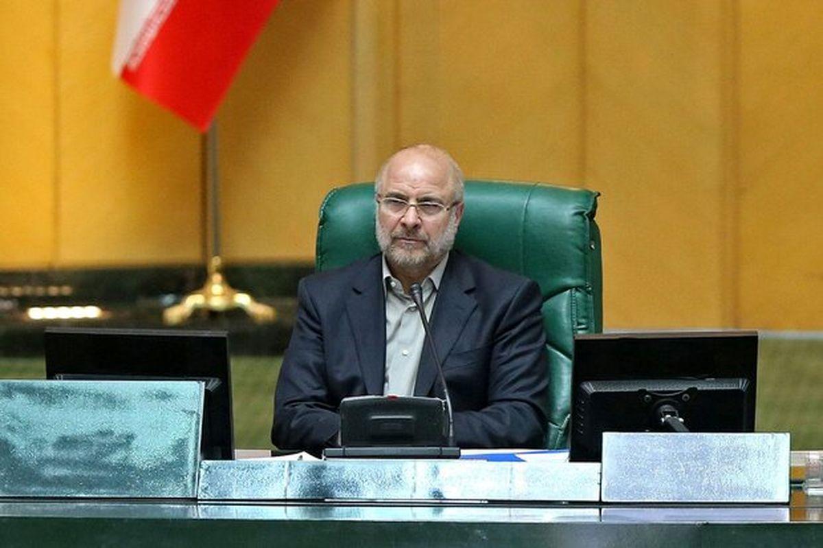 واکنش توئیتری رئیس مجلس به توافق ایران و آژانس