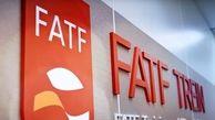 چرا آمریکا خواهان اجرای کامل برنامه اقدام FATF توسط ایران است؟