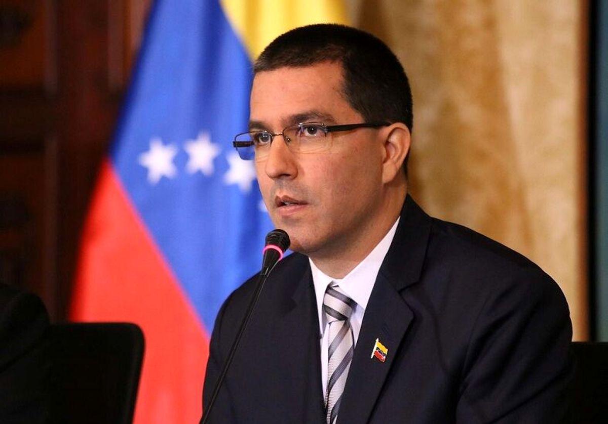 وزیر خارجه ونزوئلا: به صورت قانونی از ایران سلاح میخریم