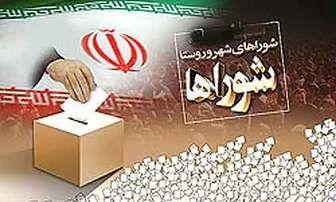 برنامه اصولگرایان برای انتخابات شوراها مشخص شد