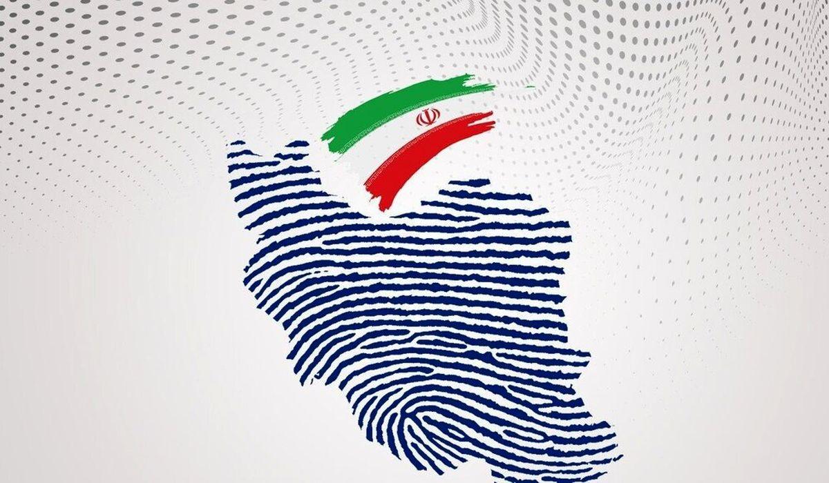 اصلاحطلبان به دنبال شوک انتخاباتی ۱۴۰۰