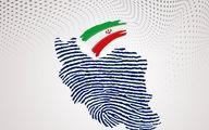 ثبتنام ۵۹۲ نفر داوطلب در سیزدهمین دوره انتخابات ریاست جمهوری