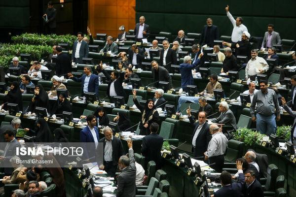 بررسی روند اجرای برجام دستور کار جلسه امروز مجلس