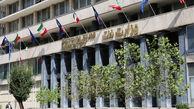 واکنش وزارت نفت به خشکاندن عمدی هورالعظیم