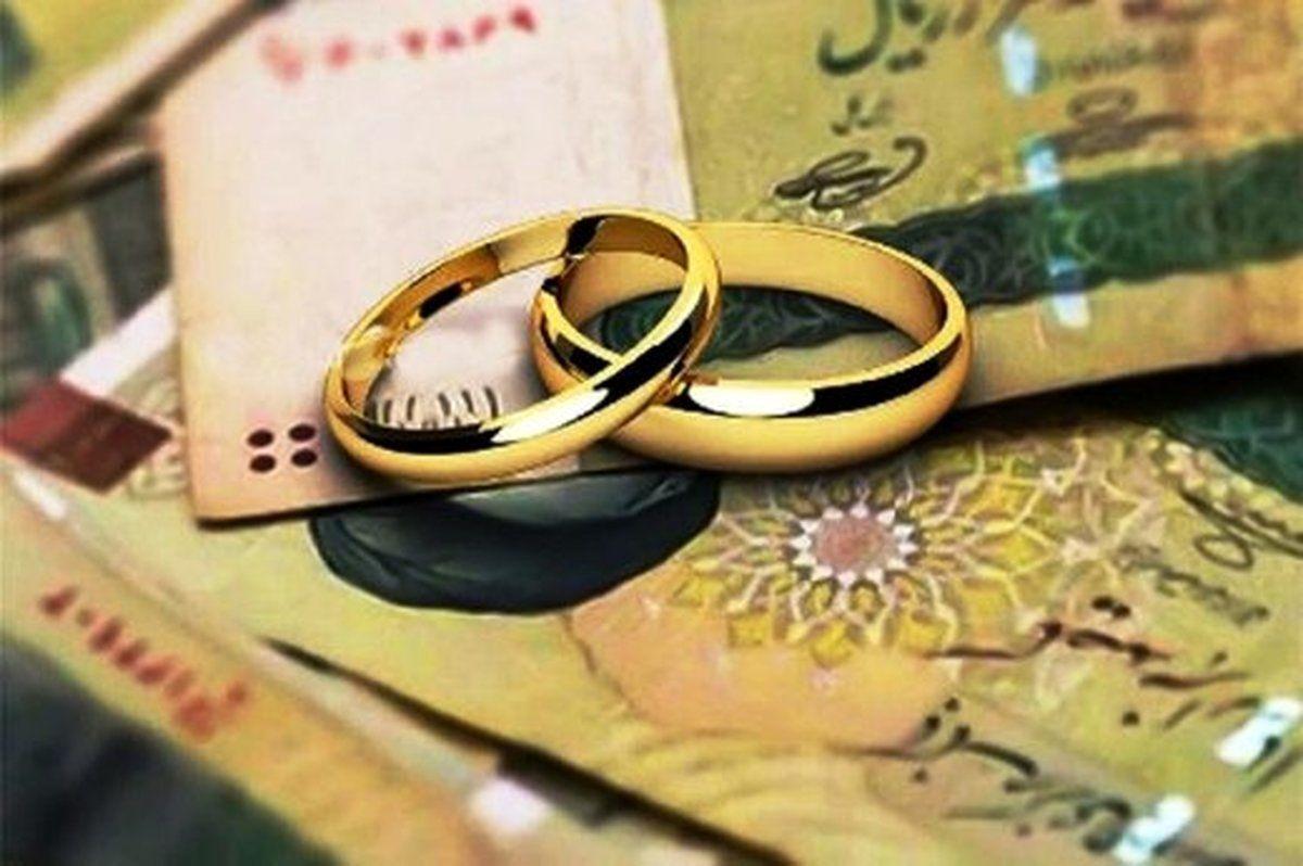 آخرین مهلت ثبتنام وام ازدواج فرزندان بازنشستگان+جزئیات جدید