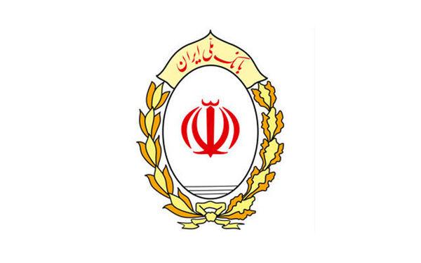 چاپخانه بانک ملی ایران کارتهای بانکی اختصاصی تولید می کند