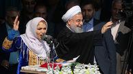 عناوین: سخنرانی امروز رئیس جمهور در لاهیجان