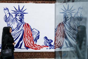 دیوار نگارههای لانه جاسوسی سابق آمریکا
