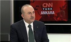 تهدید وزیر خارجه ترکیه به قطع روابط با آمریکا