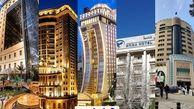 اقامتی رویایی را در این هتل های 5 ستاره مشهد تجربه کنید