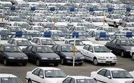 افزایش وحشتناک قیمت پراید در بازار امروز (۱۵ مرداد ۹۹) + قیمت خودروها