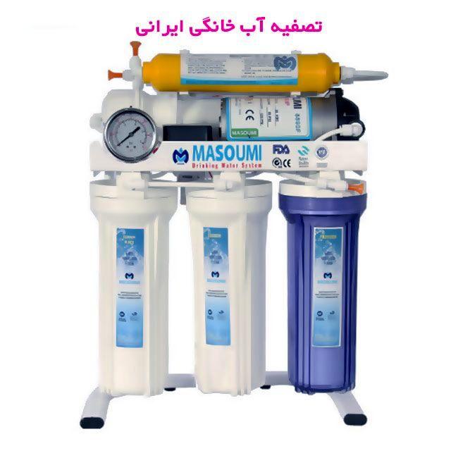 خرید بهترین دستگاه تصفیه آب ایرانی از به آبی
