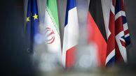مکانیسم ماشه؛ تیر خلاص به برجام یا هشدار پوشالی به ایران