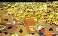ریزش تند قیمت سکه دربازار؛ آخرین نرخ سکه