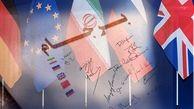 درخواست مهم اروپا از آمریکا درباره ایران