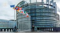 واگرایی در اتحادیه اروپا