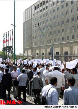 تجمع کارگران در اعتراض به دستاندازی وزارت بهداشت به منابع سازمان تامین اجتماعی