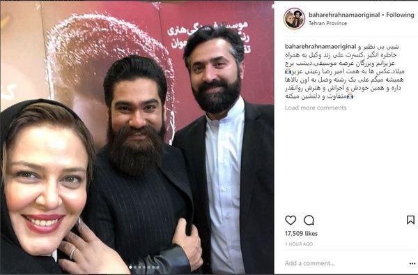 سلفی بهاره رهنما و همسرش با خواننده سرشناس/ عکس
