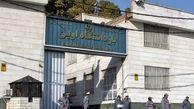 تذکر یک نماینده در مورد فیلمهای منتشر شده از زندان اوین