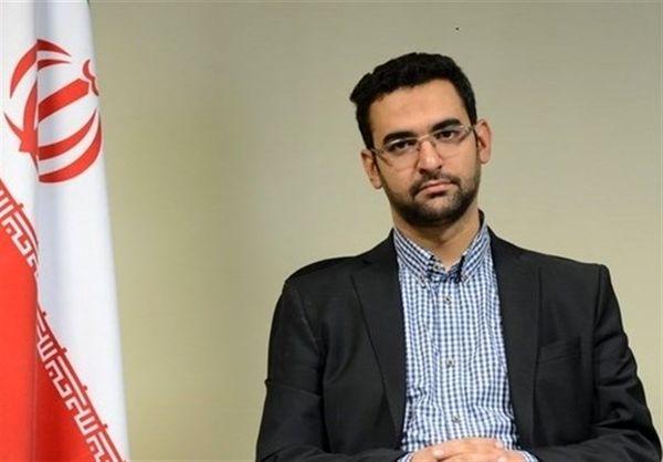 آذری جهرمی: ارز مجازی راه دور زدن تحریم نیست