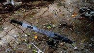 حمله با چاقو در چین ۱۸ زخمی برجای گذاشت