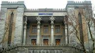 عصبانیت عجیب غربگرایان از خانهتکانی در وزارت خارجه