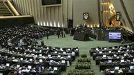 بحرینی: مجلس شفافیت را از خود آغاز کرده و سراغ سایر دستگاهها میرود