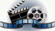 سینما درگیر پیامد های پول های کثیف/ آیا هجوم پولشویی به سینما وجود دارد