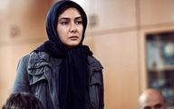 افشاگری هانیه توسلی جنجال به پا کرد +سند و تصاویر
