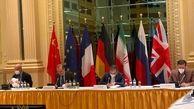 اتریش: مسائل مهمی در مذاکرات برجام باقی مانده است