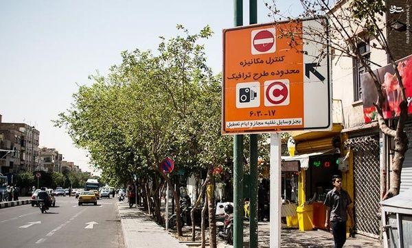 نمایش میزان بدهی خودرو در سامانه تهران من/ امکان استعلام با تلفن همراه