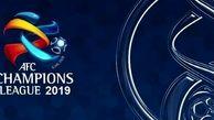 سهمیه عربستان در لیگ قهرمانان آسیا 3+1 ماند/سهمیه ایران چه میشود؟