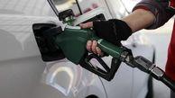بنزین 14 هزار تومان می شود؟