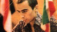 اولین استاد بین المللی و بزرگ شطرنج ایران درگذشت