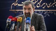 محسن رضایی: هرکسی در آمریکا رأی بیاورد باید بلافاصله تحریمها را رفع کند
