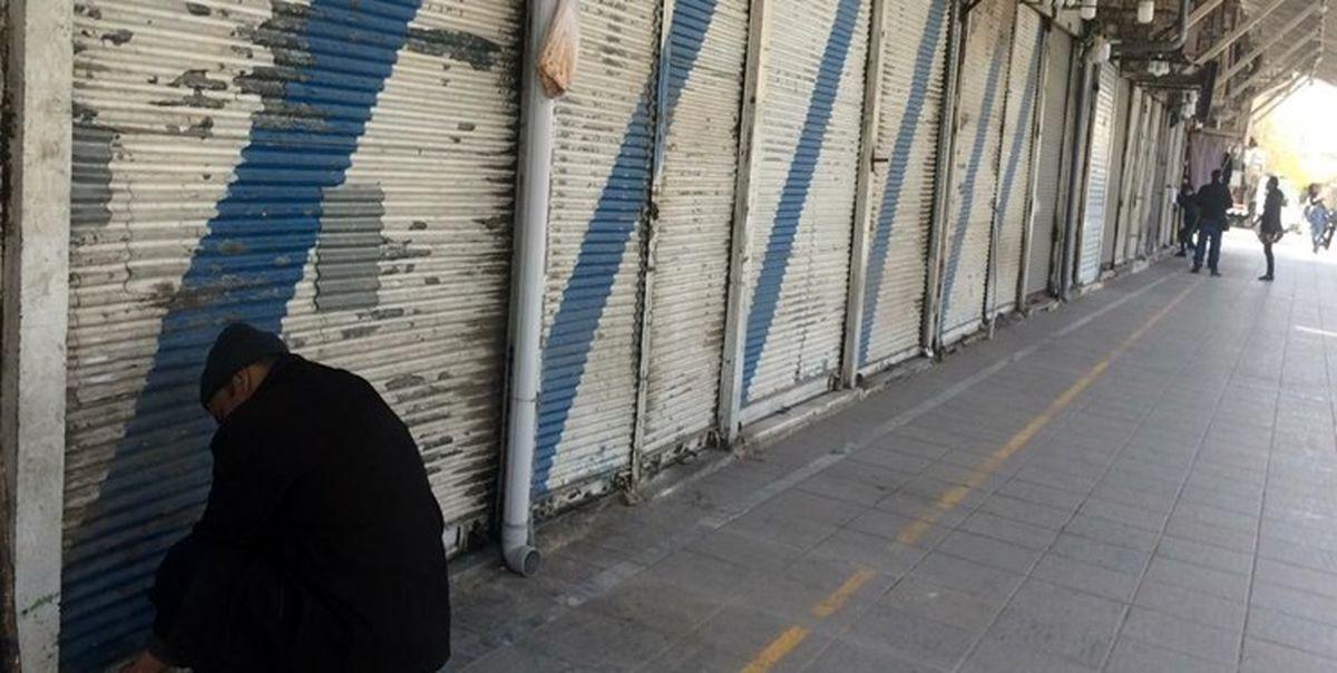 فوری: فردا تهران تعطیل می شود؟