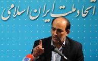 شکوری راد: احمدی نژاد اصولگرایان را منفجر کرد