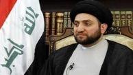 واکنش تند عمار الحکیم حادثه تروریستی ایران